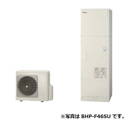 日立(HITACHI)BHP-F46SU
