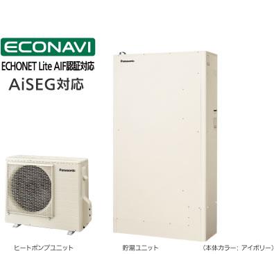 パナソニック(Panasonic)HE-H37HQS