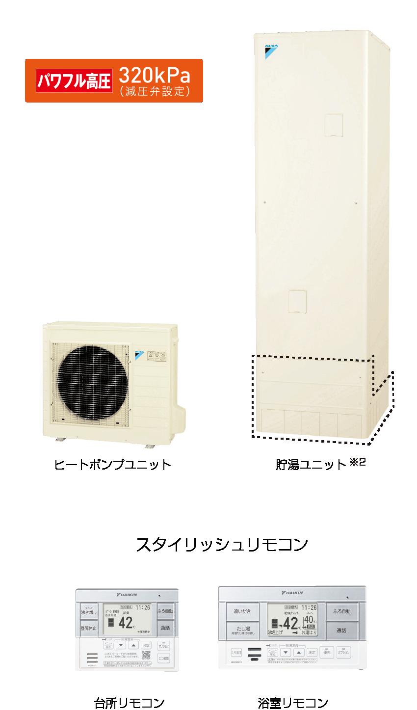 三菱電機(MITSUBISHI)商品